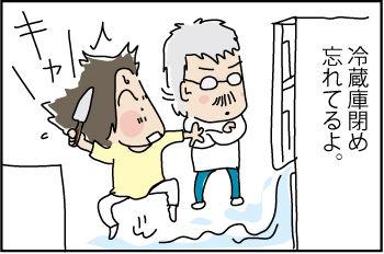 Cold-air4