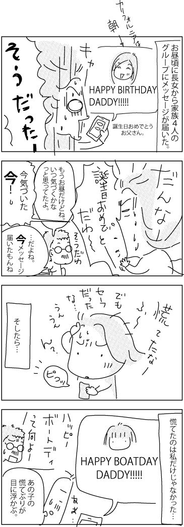 BD-3-10