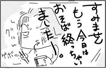 Hokaido77