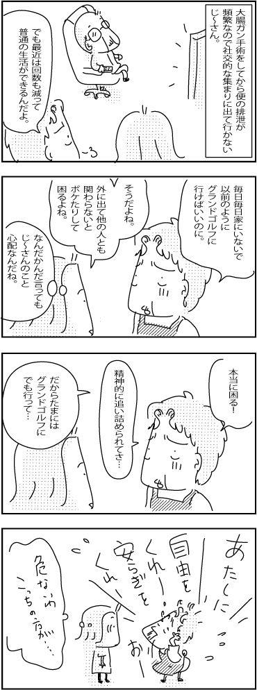 6-11-2018-Japan-36-Su-2018