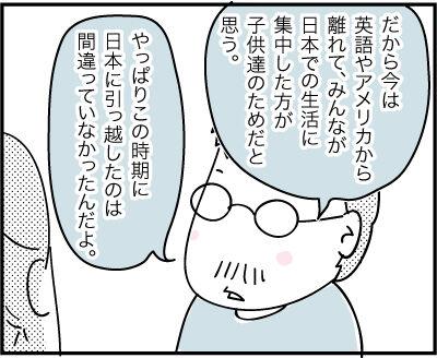 RaiseKids46-2-22-2021AD5