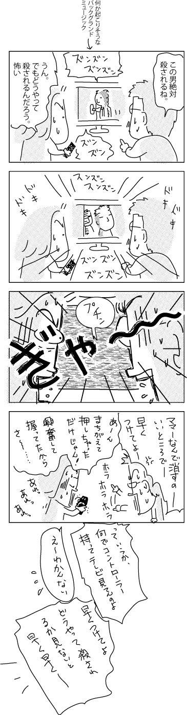 TV-stop
