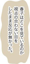 RaiseKids48-2-25-2021AD4