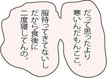 Kimiko-SF12