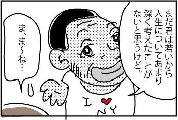 NY-Love5