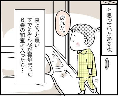RaiseKids48-2-25-2021AD2