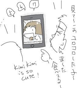KImiko-NY6