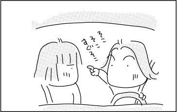 Opto-Kimiko2