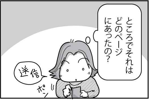 d49c293f.jpg