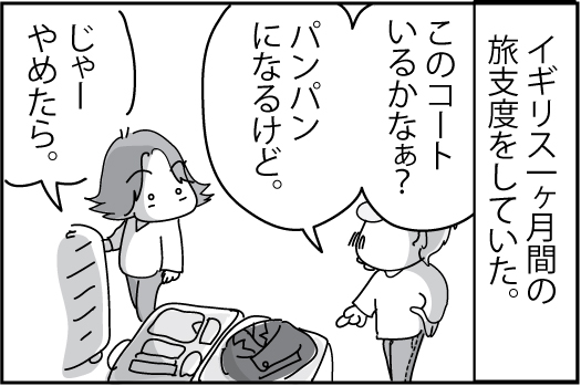 d5123f81.jpg