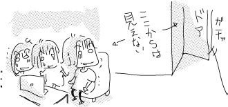 Kimiko-graduation83