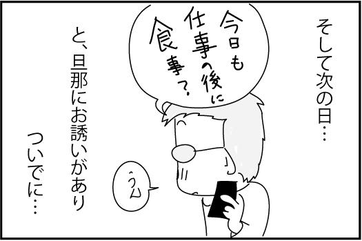 d92036c7.jpg