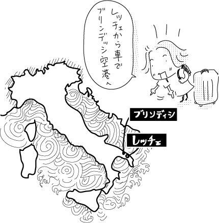 10-6-2018-Italy24