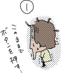 dryer3