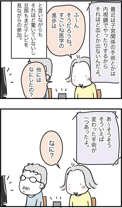 RaiseKids47-2-23-2021AD1