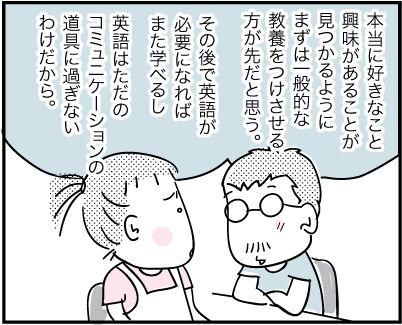 RaiseKids46-2-22-2021AD3