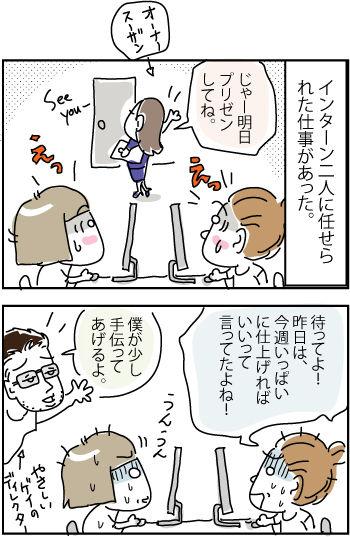 KImiko-NY-3