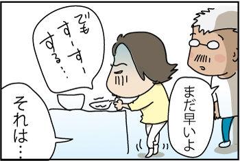 Cold-air2