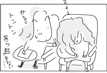 Student-sleeping10