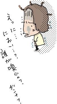 dryer2