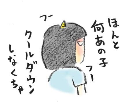 20191116_3