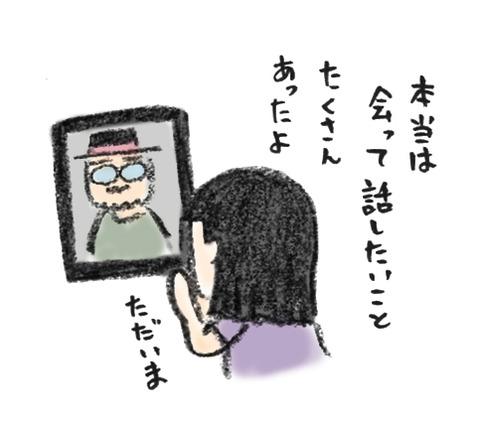 20180720_3