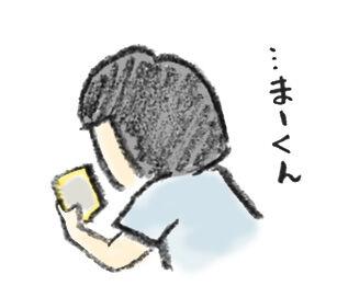 20200526_1_3