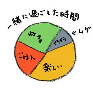 20180328_2