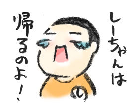 20190612_3