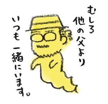 20180528_3