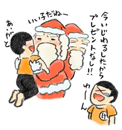 20181213_2_2