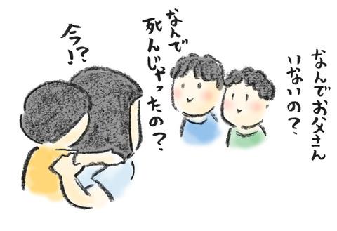 20190710_1_8