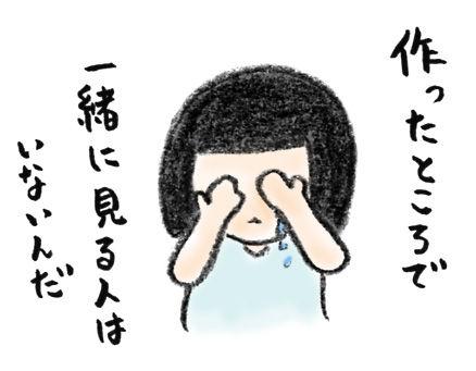 20180113_4