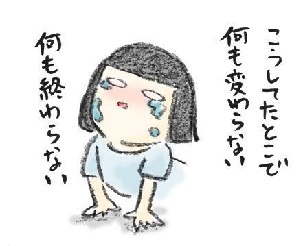 20190810_3