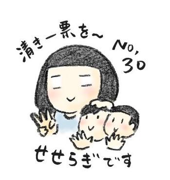 20190619_1_5