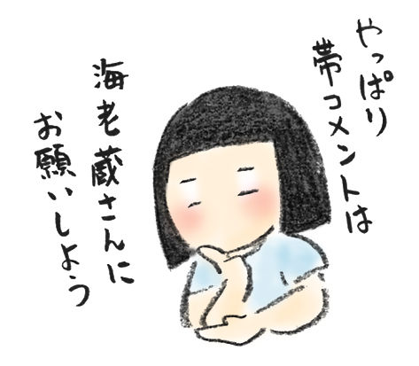 20181020_1