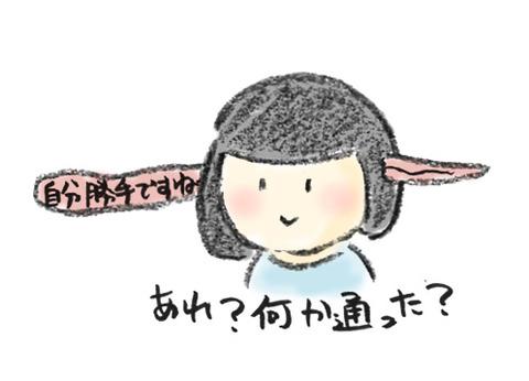 20191025_12