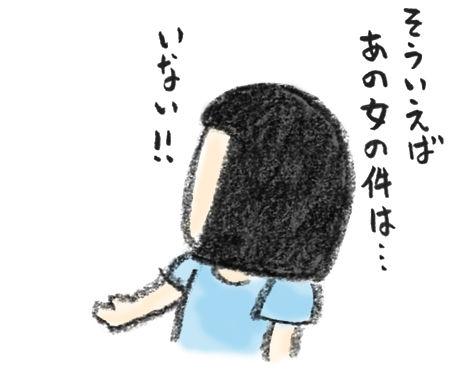 20181012_2