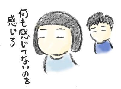 20191105_7