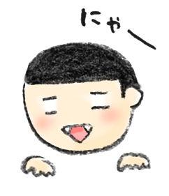 aisatu_20181130_4