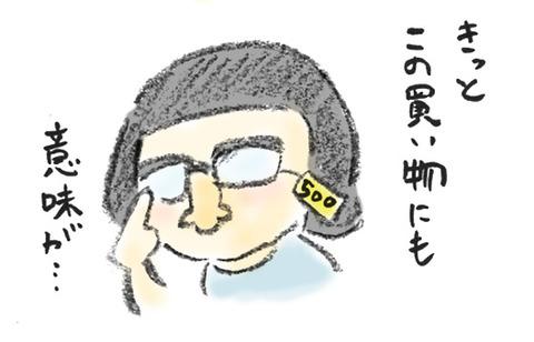 20191126_3