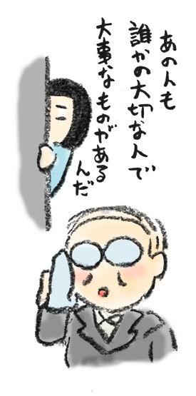 20180819_2