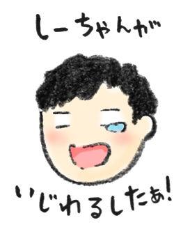 aisatu_20181130_3