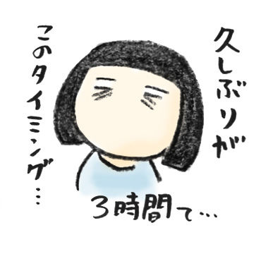20190609_1