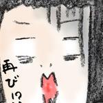 20171108_1_midashi