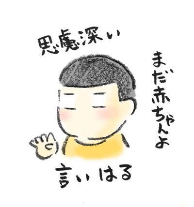 20191115_1