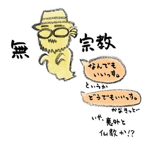 20171129_1