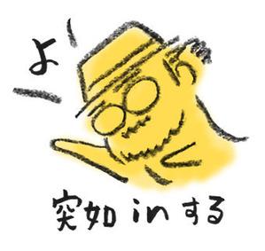 20181201_2