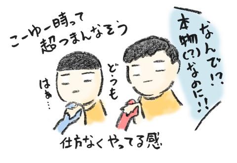 20190815_8