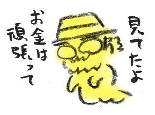 20191210_4